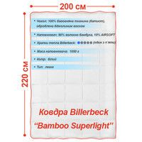Фото Одеяло Billerbeck Bamboo Superlight Легкое 200х220 см 51932186